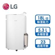 樂金LG 18L PuriCare WIFI變頻 除濕機 MD181QWK1