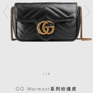 Gucci Supermini馬夢