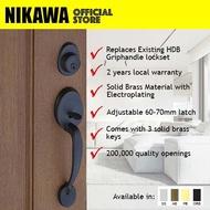 NIKAWA 7081 HDB Main Door Lock / Griphandle (2 years warranty)