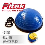 半圓瑜珈球 波速球 BOSU 健身半球 平衡球 半圓球 平衡半球【Fitek健身網】