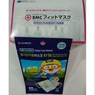 日本+BMC小顏口罩(非醫療)