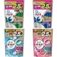 限時$235    2019  第4代  44入 3D洗衣膠球  日本 P&G 批發 香香豆 香氛膏 John's Blend 第一石鹼 馬桶 清潔 ARIEL 熊野洗髮精