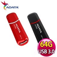 ADATA 威剛 UV150 64G USB3.0 隨身碟《雙色任選》紅