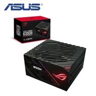 ASUS華碩 ROG-THOR-850P 電源供應器