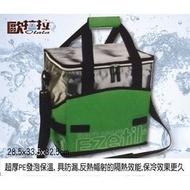 歐拉拉- Ezetil德國專業保冷袋-紅/綠/藍下標前請先詢問答!(799元)