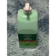 GreenCross Isopropyl Alcohol