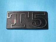 旭東偉士牌零件專賣店.......VESPA .偉士牌台偉原廠T5後肚邊英文字