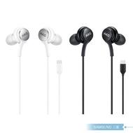 【SAMSUNG 三星】原廠AKG 雙動圈入耳式耳機 Type C接口(Note10系列拆售款)