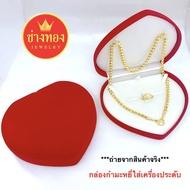 ทองโคลนนิ่ง ชุดเซตสร้อยคอ ลายสี่เสาระย้าพริกไทย  2บาท  ทองไมครอน ทองชุบ ทองหุ้ม24k  เศษทอง ร้านช่างทองจิวเวลรี่