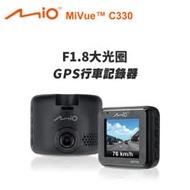 Mio MiVue C330 GPS大光圈行車記錄器(贈送)16G記憶卡+多用途掛鉤+便利胎壓錶
