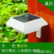 太陽能電燈戶外家用防水壁燈感應燈LED路燈庭院燈走廊燈照明燈 免運