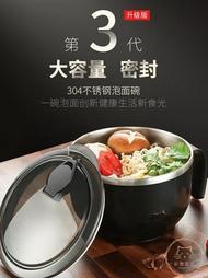 泡麵碗 日式304不銹鋼泡面碗帶蓋飯碗單個學生套裝方便面碗宿舍飯盒神器【全館82折】