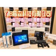 🔥破盤大特價🔥#3R只要3280‼️# EVBOX易播機上盒、電視盒3R、Smart(購買3R贈送飛鼠鍵盤遙控器)