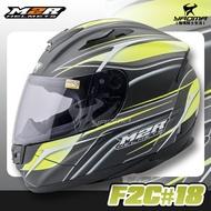 【加贈贈品】M2R安全帽 F2C #18 消光黑螢光黃 雙D扣 玻璃纖維 全罩帽 F-2C 耀瑪騎士機車部品