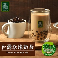 【歐可茶葉】真奶茶-台灣珍珠奶茶4盒組(5包/盒)