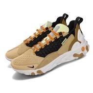 【NIKE 耐吉】休閒鞋 React Sertu 穿搭 男鞋 舒適 避震 簡約 多重材質 質感 棕 黑(AT5301-700)