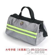 工具包 帆布多功能加厚收納包 手提五金電工工具袋