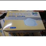 千倍康3D成人四層三面式口罩方舟口罩 ◎臺灣GMP製造廠 一盒30片,現貨,可單買,可面交,白色