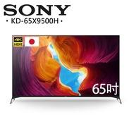 【SONY 索尼】65吋 4K HDR 液晶電視 KD-65X9500H
