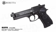 IDCF | UMAREX Beretta M92FS 4.5mm .177 CO2手槍 正廠授權 12234