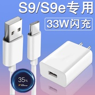 Applicablevivos9Charger Original33wTile Super Flash Charging LineVIVOS9ePhone Fast Charge Charging PlugW