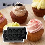 【日本Vitantonio】鬆餅機杯子蛋糕烤盤 PVWH-10-CC