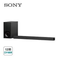 【Sony】 HT-Z9F 3.1 聲道輕巧單件式環繞音響