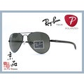 【RAYBAN】RB8307 002/N5 58mm 碳纖維 黑框 偏光頂級款 雷朋太陽眼鏡 公司貨 JPG 京品眼鏡
