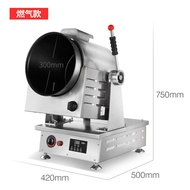 Commercial Gas Cooking Machine Commercial Gas Stir-Frying Drum Cooking Machine Automatic Multi Cooke
