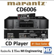 Marantz CD Player รุ่น CD6006 Black