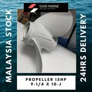 Yamaha Propeller 15hp (kipas enjin sangkut)