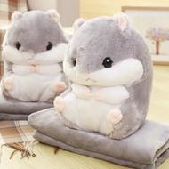 現貨 六色萌倉鼠坐墊多功能兩用午睡抱枕珊瑚絨空調毯