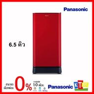 ตู้เย็น 1 ประตู Panasonic ขนาด 6.5 คิว รุ่น NR-AH188R
