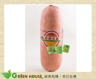 [綠工坊]   奶蛋素 培根火腿       松珍