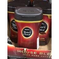 好市多代購~ 雀巢狀元即溶咖啡粉 (340g) 限時特價$369