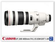 【指定銀行贈點數,最高500點】 接單進貨~Canon EF 200-400mm F4 L IS USM Extender 1.4X(公司貨)