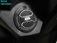 【LFM】SIREN FNX  JETS 碳纖維紋 加油孔蓋飾貼 油箱蓋貼 油箱貼 FNX125 JETS  JETS125 VEGA Z1 FIGHTER六代 MIO115 活力125