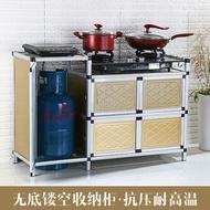 Dapur Mudah Almari Meja Dapur Gas Kabinet Almari Mangkuk Loker Penyimpanan Kabinet Gas Dapur Kabinet Bufet Dipasang Kelu