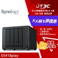 Synology 群暉科技 DS418play NAS (4Bay/Intel/2GB) 網路儲存(不含硬碟)