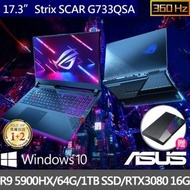 【ASUS送1TB電競硬碟組】ROG Strix SCAR17 G733QSA 17吋360HZ電競筆電(R9 5900HX/64G/1TB SSD/RTX3080 16G)