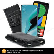 Xmart for Google Pixel 4XL/OPPO Reno2Z/OPPO Reno2 麗緻真皮腰掛皮套