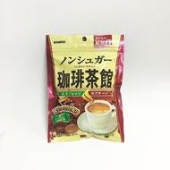 KANRO甘樂 咖啡糖 72g