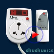 {非凡用品}波茵無線遙控插座 大功率紅外線空調專用遙控開關 大負載遙控插排