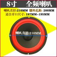 5 / 6 / 8 / 10 inch heavy bass car loudspeaker car subwoofer speaker full frequency loudspeaker refitted universal ml46