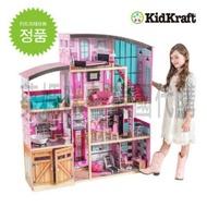 自取免運🇰🇷韓國境內版 kidkraft 超大型 豪華 仿真 芭比娃娃大廈 娃娃屋 家家酒 玩具遊戲組 DIY組裝❤