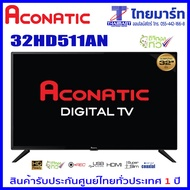 ACONATIC Digital led tv 32นิ้ว รุ่น 32HD511AN