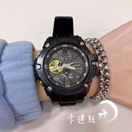 卡西歐G-STEEL鋼鐵之心藍牙太陽能手表GST-B100-1A GST-B100D-1A