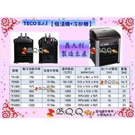 [B.Q.Q小舖]義大利進口TECO S.r.l【TK150/500/1000/2000 恆溫機+冷卻機】