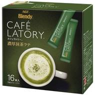 日本AGF Blendy Cafe Latory 濃厚抹茶拿鐵 16入 3411556