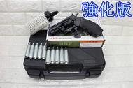 KWC 2.5吋 左輪 手槍 CO2槍 強化版 + CO2小鋼瓶 + 奶瓶 + 槍盒( 轉輪PYTHON M357左輪槍